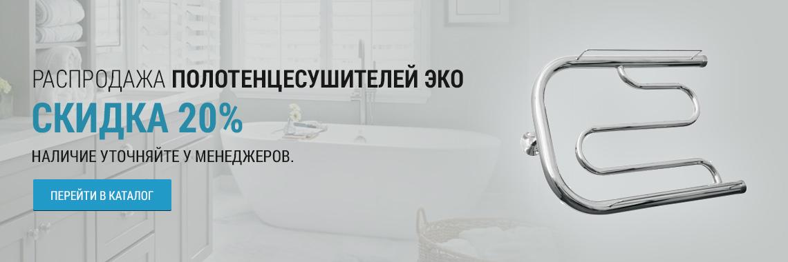 banner0